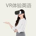VR体验,