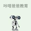 咔嗒爸爸机器人教育